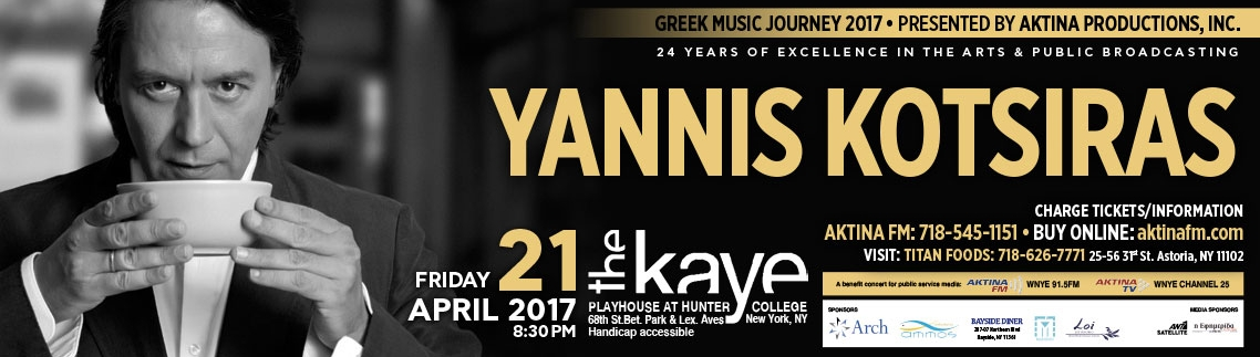 AKTINA's Greek Music Journey 2017 With Yannis Kotsiras & His Band In A New Concert!