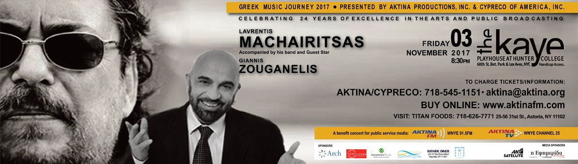 AKTINA's Greek Music Journey 2017 Lavrentis Machairitsas In A New Concert With Giannis Zouganelis